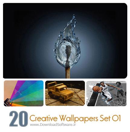 Creative Wallpapers Set 01 مجموعه اول از تصاویر خلاقانه