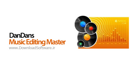 DanDans Music Editing Master 11.5 ویرایش فایل های صوتی