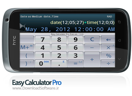 Easy Calculator Pro android