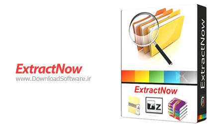 ExtractNow 4.8.3.0 Final + Portable – استخراج فایل های فشرده