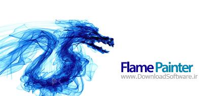 Flame Painter 2.5 نقاشی حرفه ای
