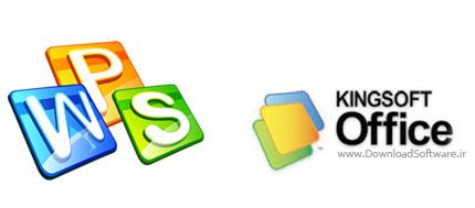 Kingsoft Office Suite Free 2013 9.1.0.4490 – مجموعه نرم افزارهای اداری