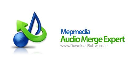 MEPMedia Audio Merge Expert 4.5.5 – ادغام فایلهای صوتی با یکدیگر