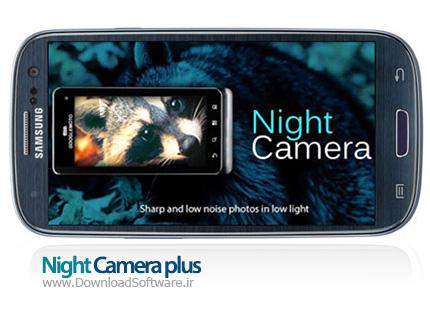 Night Camera plus v2.19 برنامه عکاسی در شب بدون افت کیفیت اندروید