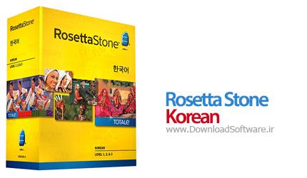 Rosetta Stone Korean – آموزش زبان کره ای