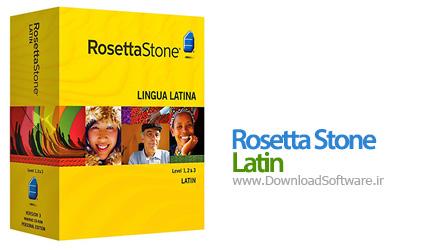 Rosetta Stone Latin – آموزش زبان لاتین