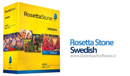 Rosetta Stone Swedish – آموزش زبان سوئدی