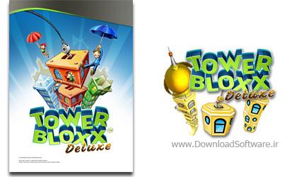 دانلود بازی کم حجم Tower Bloxx Deluxe برای کامپیوتر