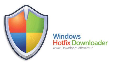 Windows Hotfix Downloader 8.0 Final دانلود آپدیت های ویندوز و آفیس