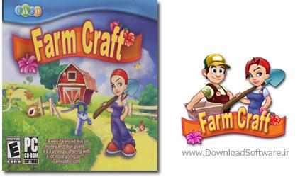 مزرعه بازی بدون اینترنت دانلود رایگان بازی بسیار زیبای مزرعه داری و کشاورزی Virtual Farm 2 پایگاه دانلود رایگان دانلود رایگان بازی
