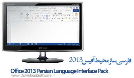 Office 2007 Language Pack Direct Download