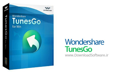 Wondershare TunesGo 4.1.0.5 مدیریت دستگاههای مجهز به iOS