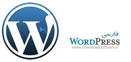 WordPress Farsi