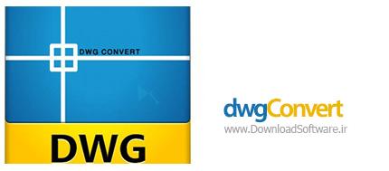 dwgConvert 7.0.A.28 مبدل فرمت های DXF و DWG