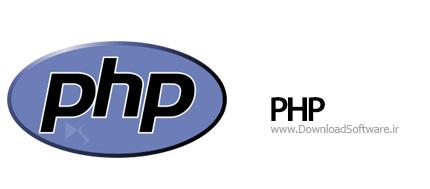 PHP 5.5.12 Final برنامه نویسی تحت وب