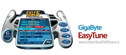 GigaByte-EasyTune