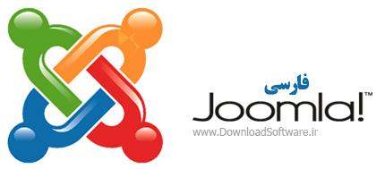 Joomla-Farsi