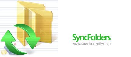 SyncFolders