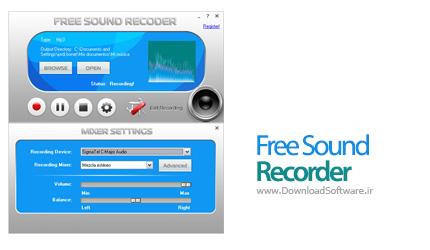 Free Sound Recorder 9.7.6 ضبط صدای رایگان