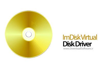 ImDisk Virtual Disk Driver v1.8.0 Final ساخت درایو مجازی ویندوز