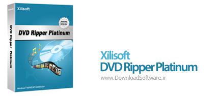 Xilisoft-DVD-Ripper-Platinum