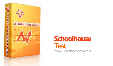 Schoolhouse-Test