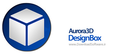 Aurora3D-DesignBox