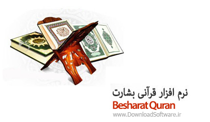 Besharat-Quran