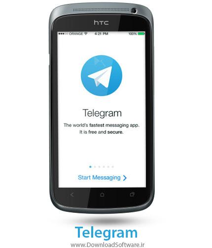 Telegram.android