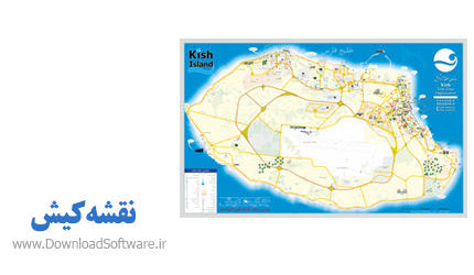 kish-map