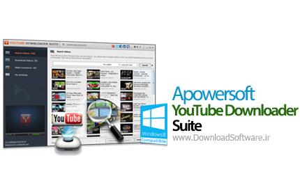 Apowersoft YouTube Downloader Suite 4 1 1   دانلود ویدیو از یوتیوب