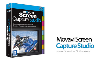 Movavi-Screen-Capture-Studio
