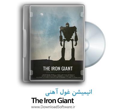 دانلود انیمیشن غول آهنی The Iron Giant دوبله فارسی