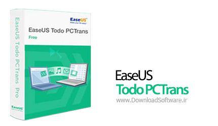 EaseUS-Todo-PCTrans