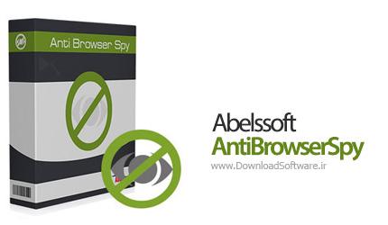 Abelssoft AntiBrowserSpy Pro 2017 v185 – ضد هرزنامه و برنامه های مخرب