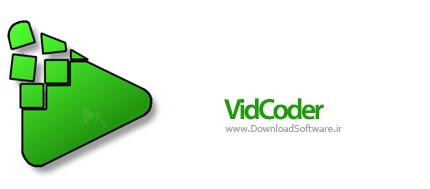 VidCoder 2.47 Final – ریپ و مبدل فایل های ویدیویی