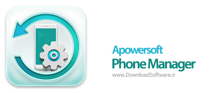 Apowersoft-Phone-Manager