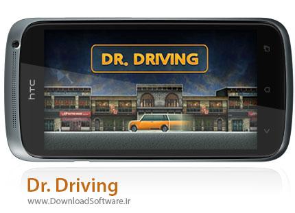 دانلود بازی Dr. Driving 1.48 برای اندروید + Mod