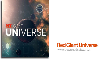 Red-Giant-Universe