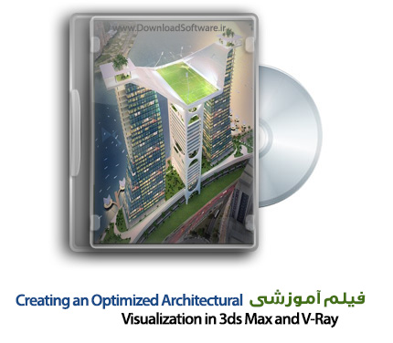 Creating-an-Optimized-Architectural-Visualization-in-3ds-Max-and-V-Ray