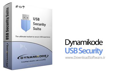 Dynamikode-USB-Security