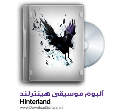 Hinterland-volta-music