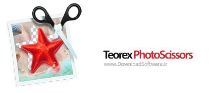 Teorex-PhotoScissors