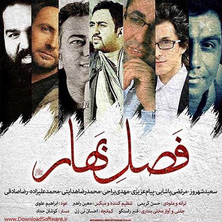 Various-Artists-Fasle-Bahaar-21