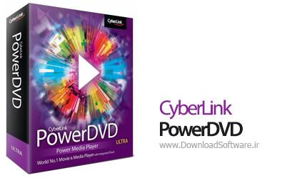 CyberLink-PowerDVD