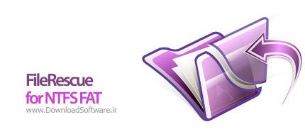 FileRescue-for-NTFS-FAT