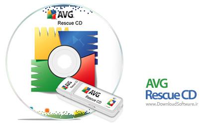 AVG-Rescue-CD