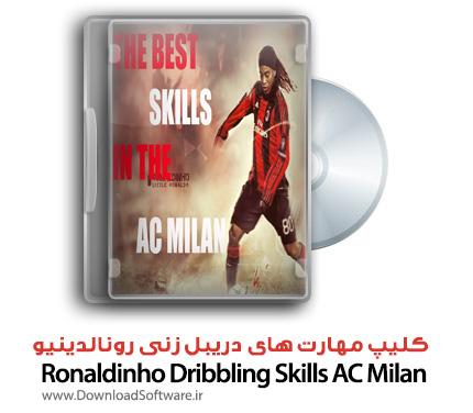 Ronaldinho-Dribbling-Skills-AC-Milan