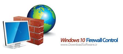 Windows-10-Firewall-Control