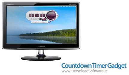 Countdown-Timer-Gadget